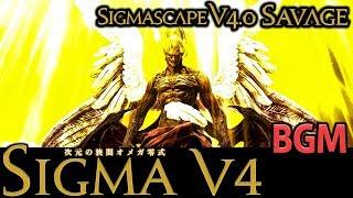 FF14 - オメガ零式 シグマ編 4層 - 白視点 - BGM only