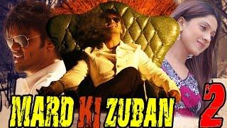 Mard Ki Zuban 2  2016  Dubbed Hindi Movies 2016 Full Movie HD L Manoj Kumar SheelaGiri Babu