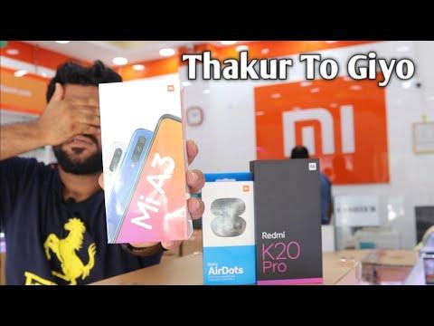 Realme 5/5 Pro.. Mi A3.. Xiaomi Thakur To Giyo