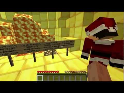 Minecraft - Kuzaboy & Carbon4ik [Железная логика] №1