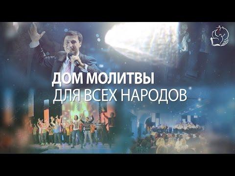 Русская православная церковь тель авив