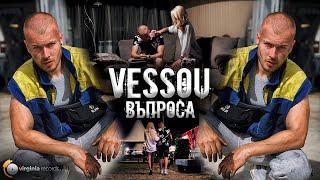 VESSOU - ВЪПРОСА (OFFICIAL VIDEO)
