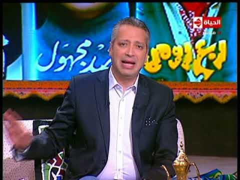 شاهد: تعليق تامر أمين على استقالة حسام البدري