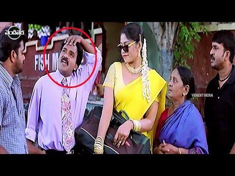 Sumanth & Charmy Blockbuster Movie Gowri Part - 3 | Telugu Movies | Vendithera