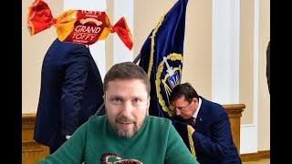 Луценко объясняет юридические нюансы