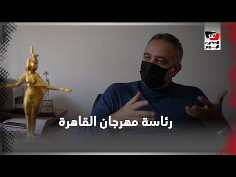 محمد حفظي عن رئاسة مهرجان القاهرة : مسؤولية كبيرة وما يشغلني النسخة الحالية