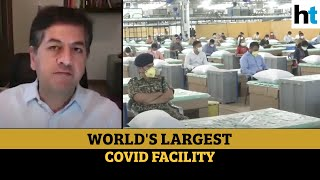 Vikram Chandra on world largest Covid facility, need for ICU beds  IMAGES, GIF, ANIMATED GIF, WALLPAPER, STICKER FOR WHATSAPP & FACEBOOK