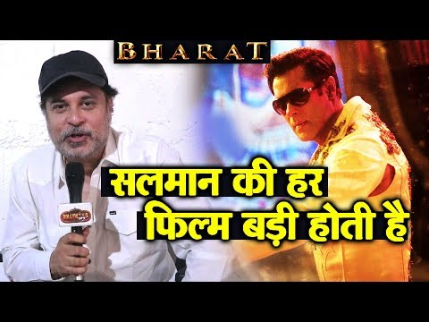 BHARAT Film Reaction By Salman Khan's Jai Ho Co-Star Mahesh Thakur
