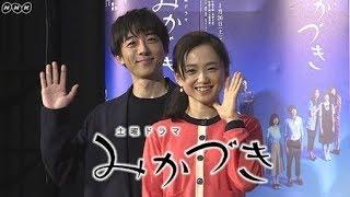 mqdefault - #高橋一生 作品への思いを語る!「みかづき」 YT動画倶楽部