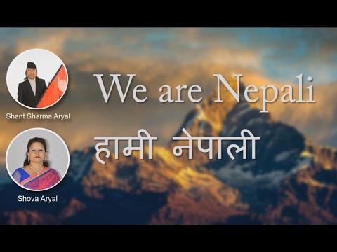 We Are Nepali - Shant Sharma Aryal and Shova Aryal | New Nepali National Song 2017