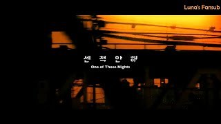 [HD][VOSTFR] Key (ft. Crush)   One Of Those Nights