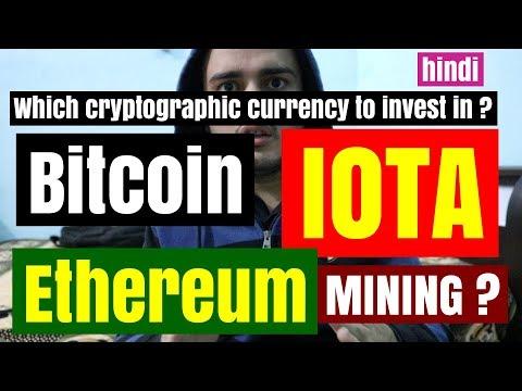 Should i invest in ethereum or bitcoin reddit