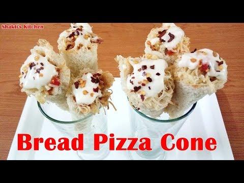 Bread Pizza Cone Recipe in Hindi | Easy & Quick Party Starter/Appetizer | Instant Snack Recipe