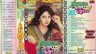 Binaca Jhankar Geet Mala Vol 35
