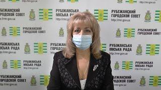 Звернення заступниці головного лікаря КНП «ЦПМСД» Рубіжанської міської ради