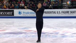 2016 U.S. Nationals - Max Aaron FS NBC