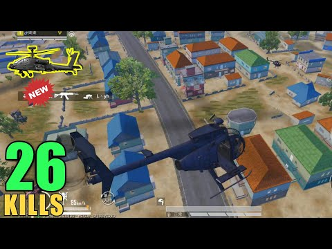 , title : 'NEW FLYING HELICOPTER IN PUBG MOBILE | 26 KILLS SOLO VS SQUAD'