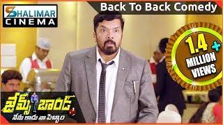James Bond Movie || Back To Back Comedy Part- 04 || Allari Naresh || Shalimarcinema
