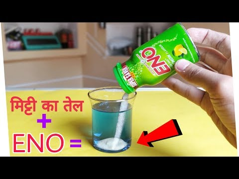 ENO Experiment With Kerosene || Science experiment with Eno || FWS - FunWithScience