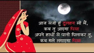 Happy karwa Chauth,Greeting,Quotes,Whatsapp Video,SMS,Wishes, message from wife to Husband