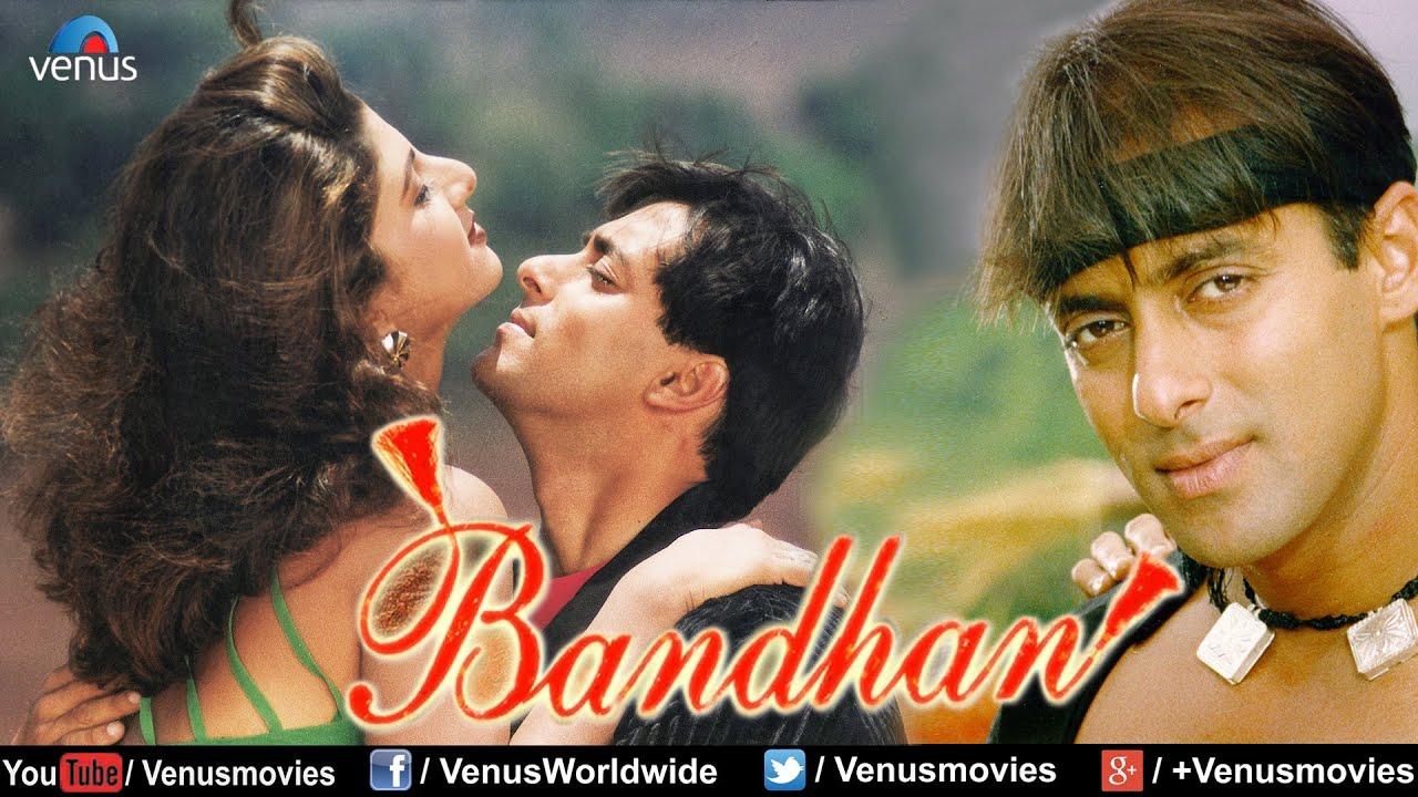 download bandhan hindi full movie salman khan movies. Black Bedroom Furniture Sets. Home Design Ideas