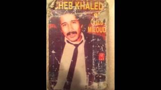 تحميل اغاني Cheb Khaled et Cheb Miloud - Tah Kadrek MP3