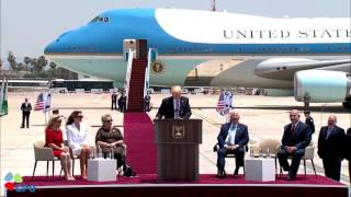 Welcoming Ceremony for US President Trump