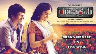 Neene Neene | Ranavikrama Kannada Movie Full Video Songs | Puneeth Rajkumar | Aadha Sharma | SGV