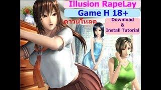 @homemate game