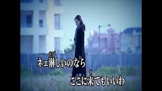OLDTIMEJAZZ♪高橋真梨子cover