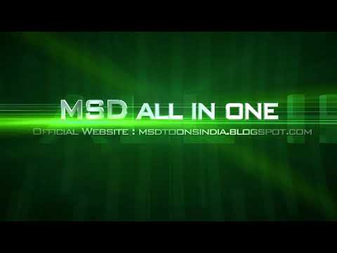 MSD all in one New Intro
