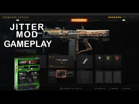 CoD Black Ops 4 Best Jitter ever and strong aimassist Cronusmax WM