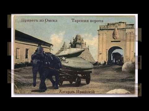 Митя КУЗНЕЦОВ - Серая Утица( Привет из Асгарда Ирийского!)