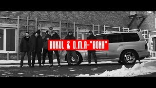 "BUKUL & D.M.A -""ВОИН"" [OFFICIAL MUSIC VIDEO]"