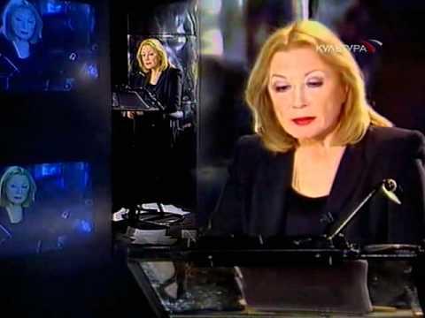 """Тёмные аллеи 2000г. (14/23). """"В Париже"""""""