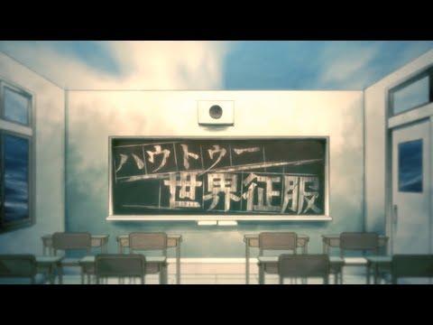 Neru - ハウトゥー世界征服(How To World Domination) feat. Kagamine Rin & Kagamine Len