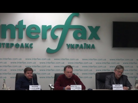 Interfax-Ukraine to host press conference 'Start of Agitprop Period of Presidential Election Campaign. What do Main Candidates Offer?'