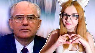 Enjoykin — Новый Год (feat. Михаил Горбачёв) | РЕАКЦИЯ НА Enjoykin (ЭНДЖОЙКИН)