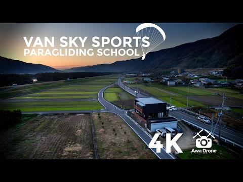VANスカイスポーツ(VAN Sky Sports)