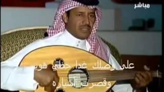 اغاني طرب MP3 خالد عبد الرحمن الهوى والنور .wmv_00.mp4 تحميل MP3
