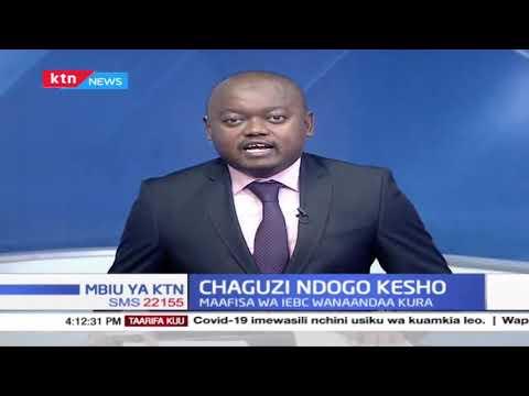 Chaguzi ndogo Kesho, Kesi ya Sonko Kahawa, chanjo imewasili | Mbiu ya KTN | 1