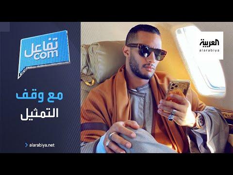 العرب اليوم - شاهد: محمد رمضان ممثل مع وقف التنفيذ