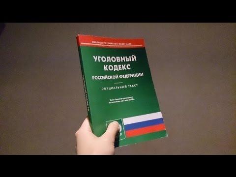 УК РФ, статья 80, Замена неотбытой части наказания более мягким видом наказания, Уголовный Кодекс ФЗ