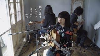 "ikire ""知らない世界も見飽きた"" (Official Music Video)"