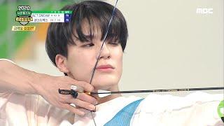 [2020 설특집 아이돌스타 선수권대회]  [ 남자양궁 결승 ] 양 팀 에이스 출격!! 이젠 10점 대결이다! 몬스타엑스(아이엠) VS NCT DREAM(제노)