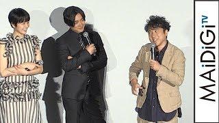 ムロツヨシ、長澤まさみの水着姿に大興奮「男子が一番好きなやつ」映画「50回目のファーストキス」公開記念舞台あいさつ2
