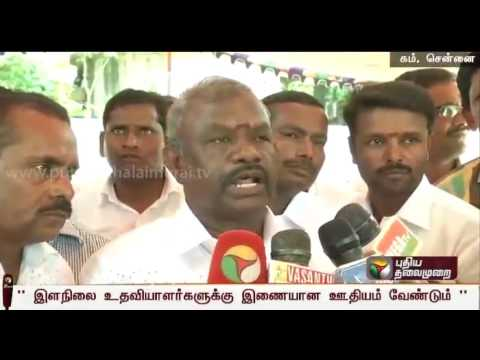 Panchayat-Secretary-Association-stages-hunger-strike-in-Chepauk-Chennai