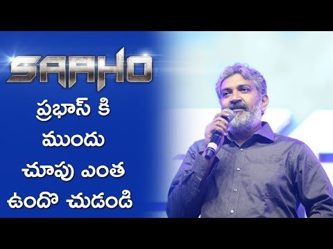 ss-rajamouli-at-saaho-pre-release-event