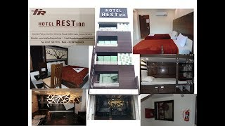 Hotel Rest Inn Surat Gujarat || Family Rooms And Dormitory || होटल रूम बुकिंग रेलवे स्टेशन एरिया