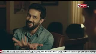 مسلسل بحر - بحر يكشف السر اللي بينه وبين الحاج عرفان لـ سالم وهيما